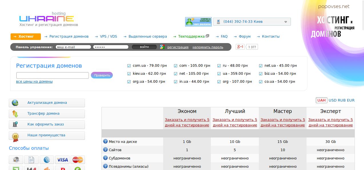 10 мин процессорного времени хостинг ip серверов прятки для css